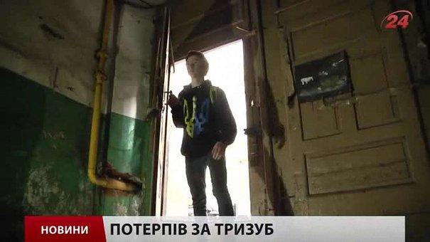Головні новини Львова за 26.03