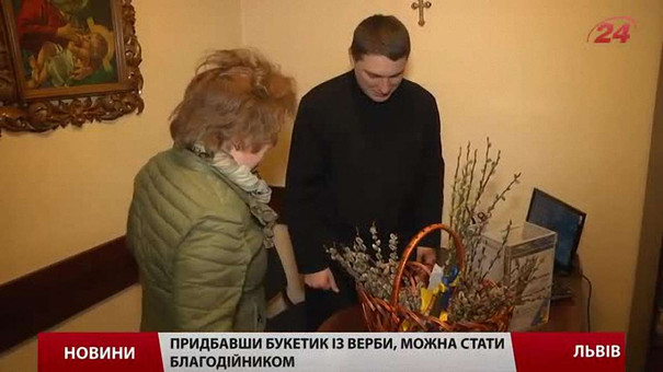 Львівські храми організували благодійну «вербну» акцію для допомоги капеланам