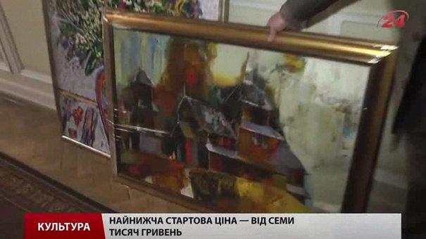 У Львові стартував благодійний мистецький аукціон «Ми разом»