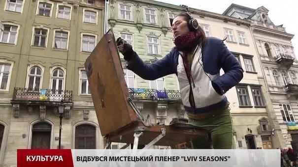 На площі Ринок відбувся мистецький пленер «Lviv Seasons»
