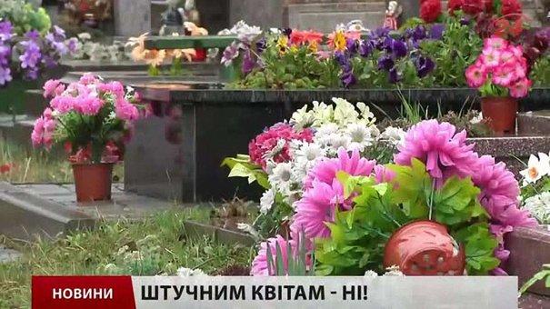Головні новини Львова за 30.03