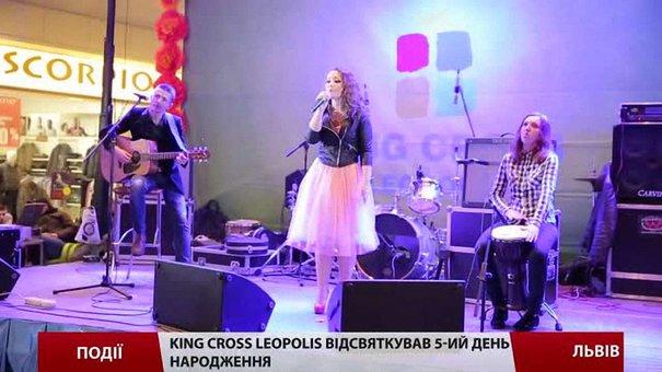 King Cross Leopolis відсвяткував 5-ий день народження