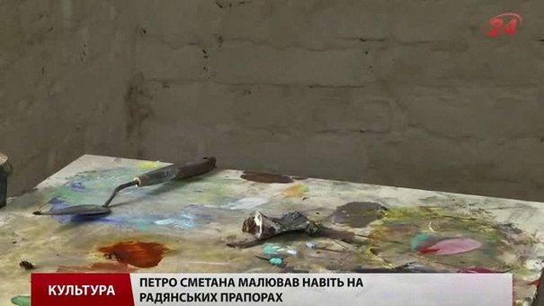 Львівський митець малює будівельними матеріалами та крупами