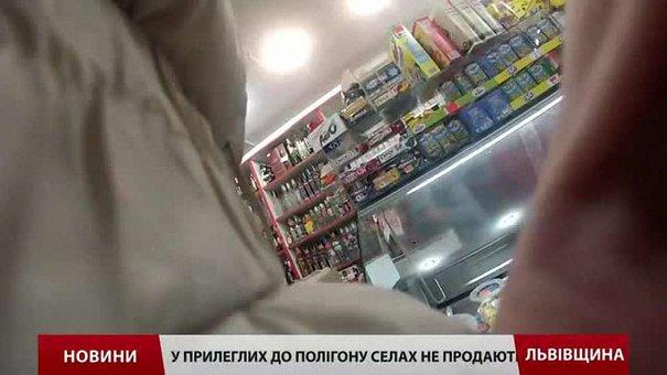 На Яворівщині продавці нехтують заборону продавати алкоголь військовим