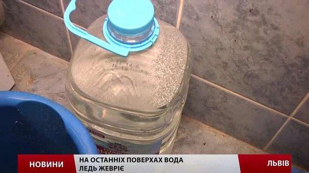 У Львові відновили подачу струму до насосної станції, яка помпує воду до 19 будинків