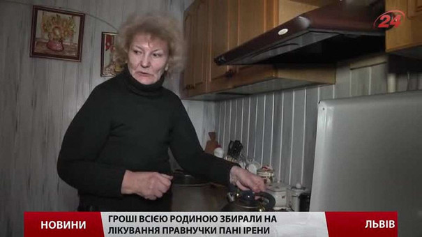 """Хвора на рак львів'янка не може забрати власні гроші із """"Дельта банку"""""""