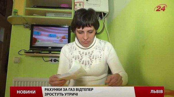 Львів'яни не знають, як заощадити дорогий газ