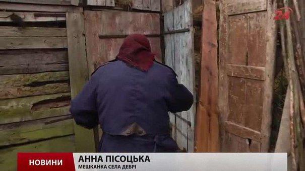 Надзвичайники обіцяють фінансово допомогти жителям Львівщини, які постраждали від негоди