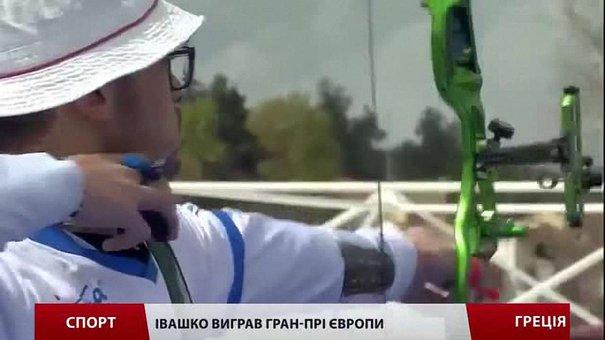 Львівські лучники повернулися з тріумфального Гран-прі Європи