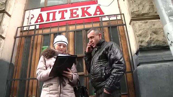 Аптеку «Горицвіт» не вдалося виселити із поліклініки у центрі Львова