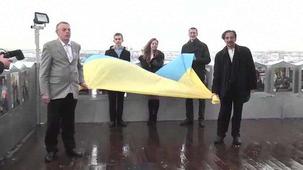 Над львівською Ратушею урочисто підняли державний прапор