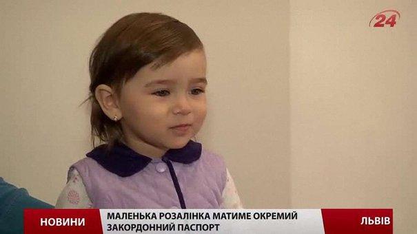 Львів'яни можуть самостійно подати папери на закордонний паспорт дитини, якщо їй немає 12 років
