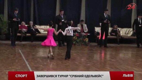 У Львові завершився турнір «Срібний Едельвейс»