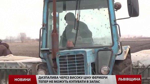 У Львові обласне відділення Антимонопольного комітету дослідить ціни на дизельне пальне