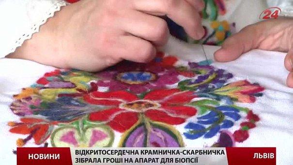 Львів'яни-благодійники придбали дитячому медцентру апарат для біопсії