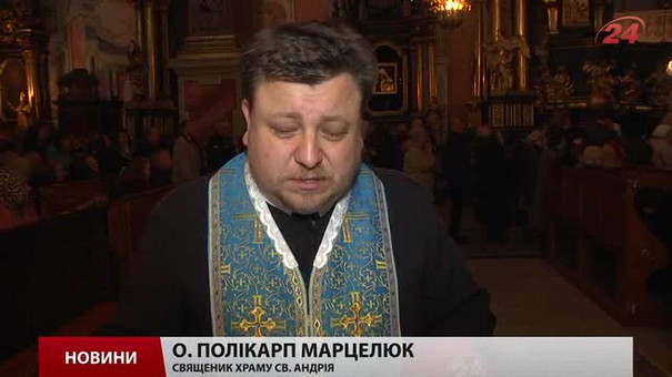 Християни візантійського обряду відзначають Благовіщення