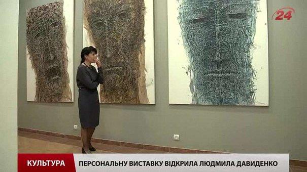 Лауреат премії імені Оноре де Бальзака Людмила Давиденко відкрила виставку у Львові