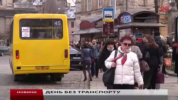 Головні новини Львова за 07.04