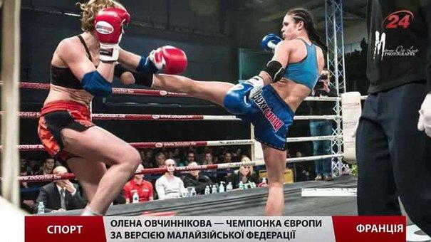 Олена Овчиннікова стала чемпіонкою Європи з муай-тай