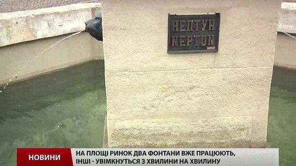 Усі фонтани в центрі Львова вже готові до сезону