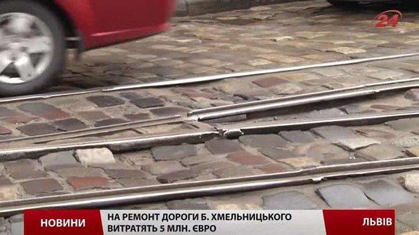 У Львові розпочали поточний ремонт доріг