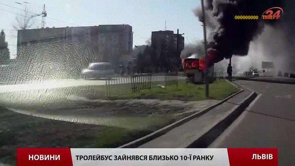 Водій тролейбуса, що згорів у Львові, розповів про причини пожежі