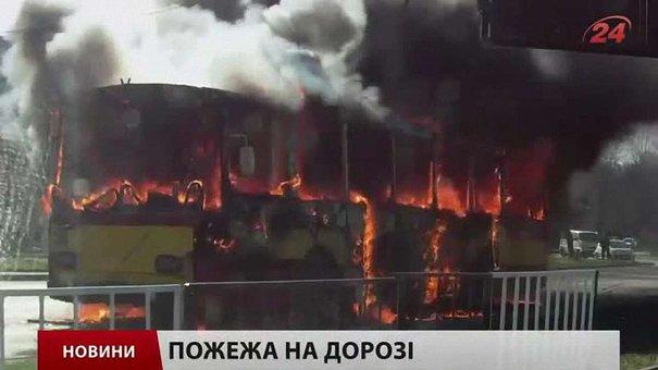 Головні новини Львова за 09.04