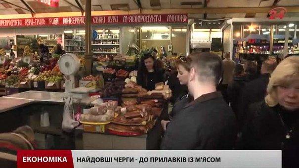 На ринках та супермаркетах Львова не вщухає передсвятковий ажіотаж