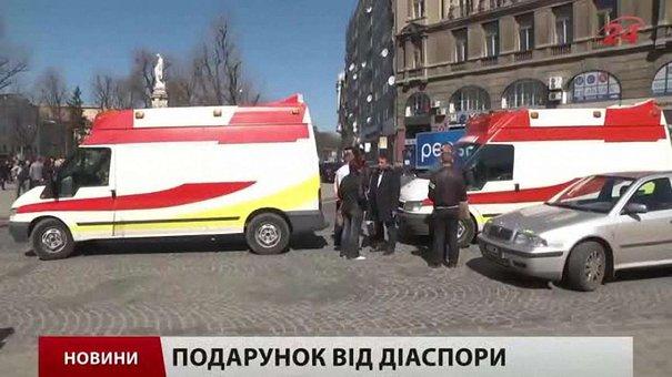 Головні новини Львова за 10.04