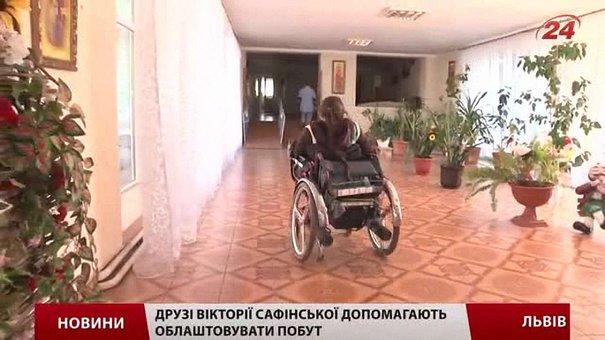Львів'янка хвора на остеогенез мріє про квадроцикл
