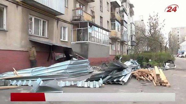 Головні новини Львова за 14.04