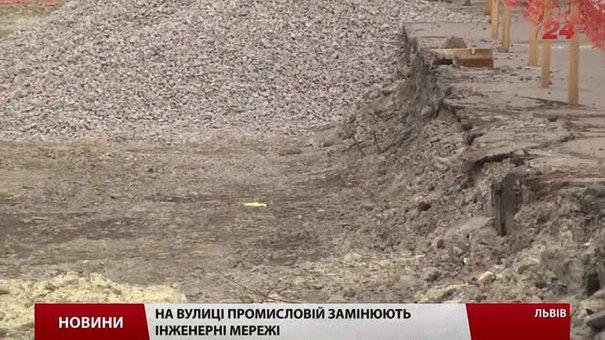 До осені у Львові відремонтують вулиці Промислову та Богдана Хмельницького