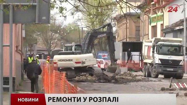 Головні новини Львова за 15.04