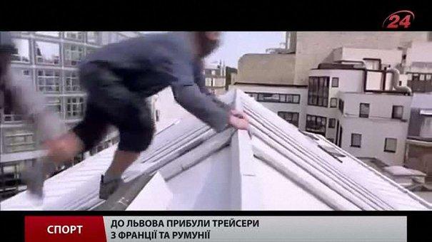Трейсери з Франції та Румунії попрацювали із львівськими дітьми