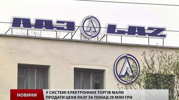 Львівський автобусний завод запрацює до літа, - керівництво ЛАЗу