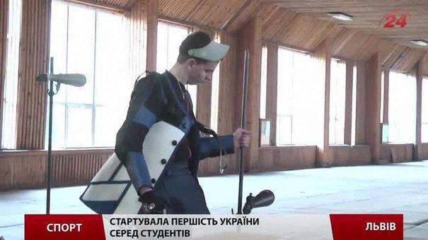 У Львові стартувало відразу два турніри з кульової стрільби