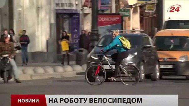 Головні новини Львова за 16.04