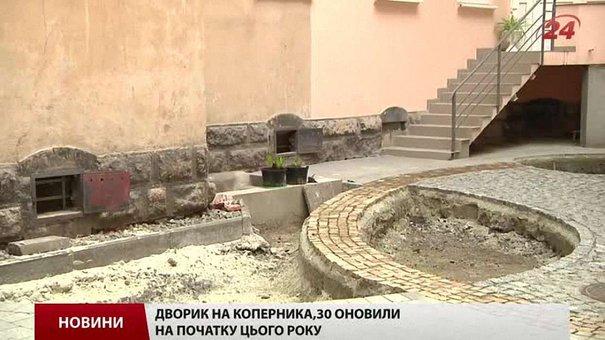 Відреставровані подвір'я львів'яни впорядковують самотужки