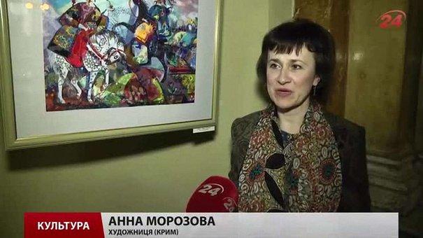 Переселенка з Криму відкрила у Львові експериментальну виставку