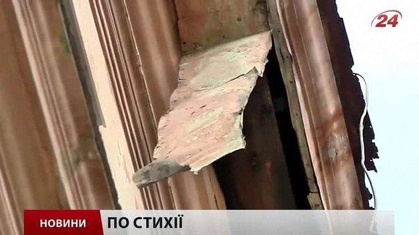 Головні новини Львова за 17.04