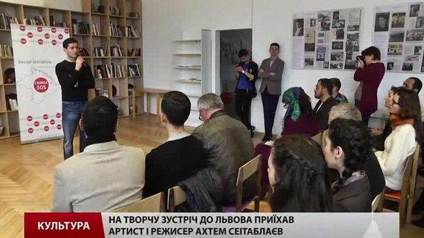 Кримськотатарський режисер Ахтем Сеітаблаєв зустрівся у Львові з переселенцями