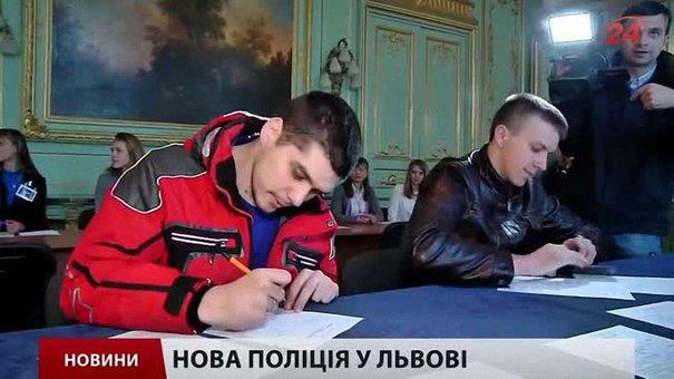 Головні новини Львова за 20.04
