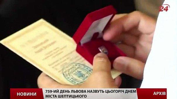 У Львові відсвяткують 759-й День народження міста (програма заходів)