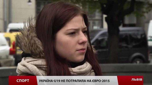 Львівські «галичанки» не допомогли юніорській збірній України потрапити на Євро