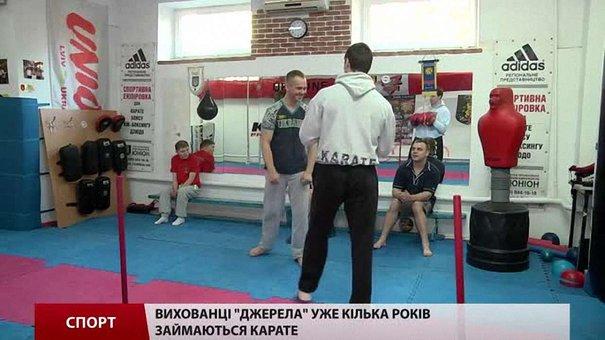 Особливі каратисти із Львова готуються до міжнародного турніру