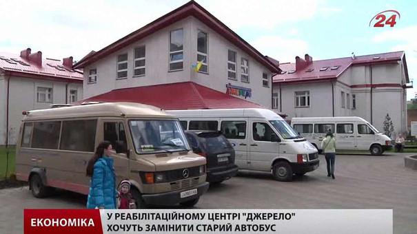Львівська IT-спільнота планує купити автобус «Джерелу» за €12 тисяч