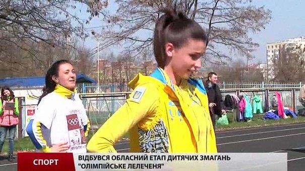 До Львова прилетіло «Олімпійське лелеченя»