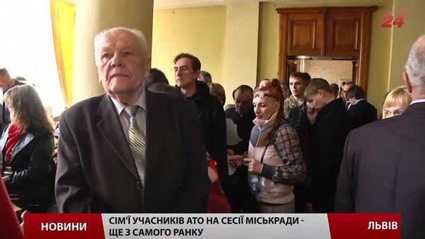 Сім'ї учасників АТО пересварилися через будівництво житла у Львові
