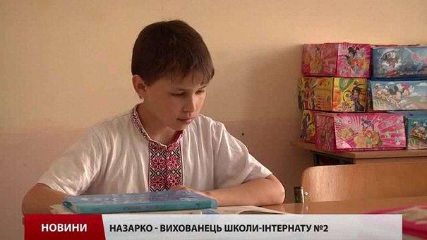 Діти із львівських інтернатів посадили сто дерев в ім'я Андрея Шептицького