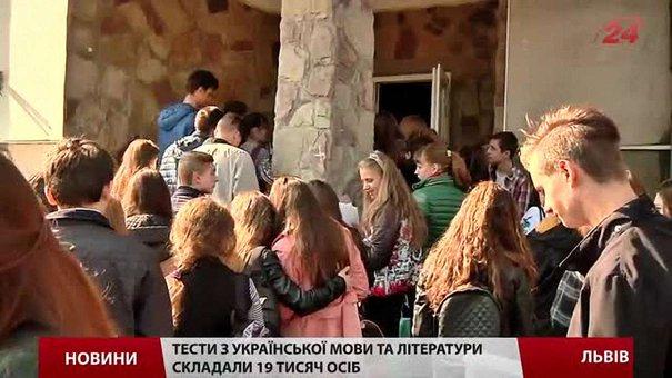 У Львові та області ЗНО з української мови прогуляли більше тисячі учасників